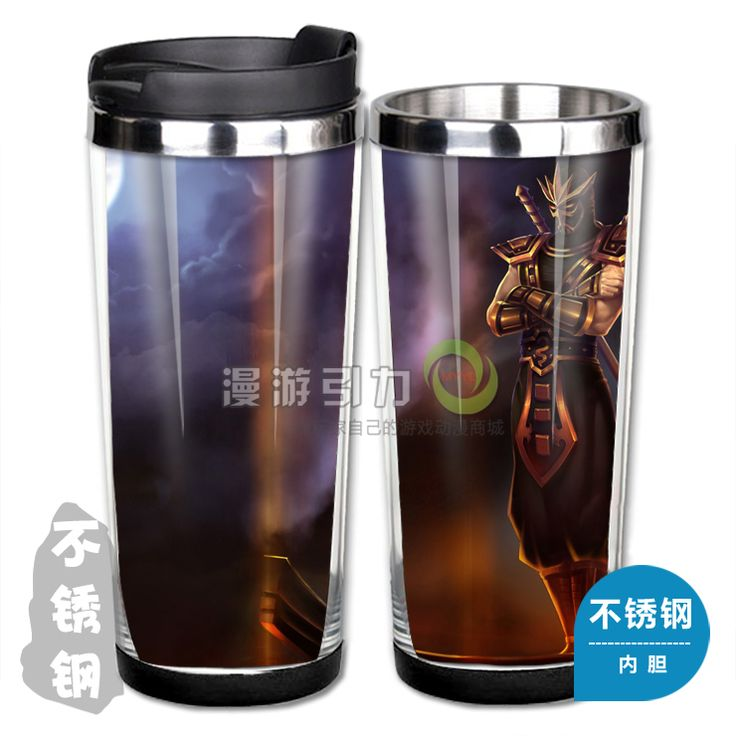 League of Legends LOL Yellow Jacket Skin Stainless Steel Coffee Cup
