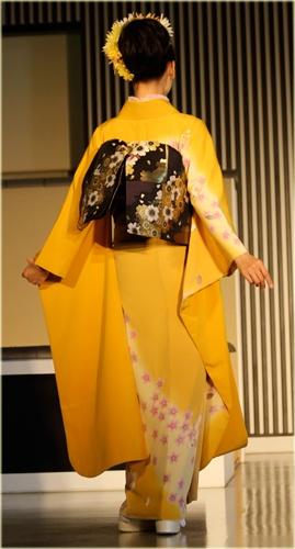 Silk Japanese Kimono