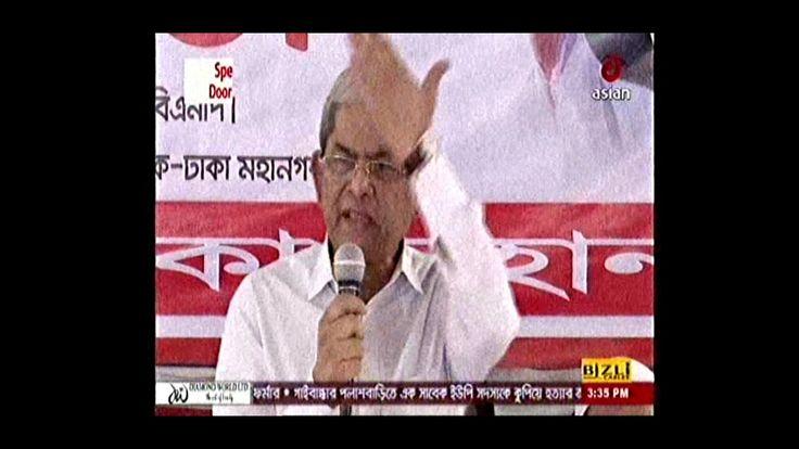 Noon TV Online Bangla Newspaper 2017 March 23 Today Bangladesh News