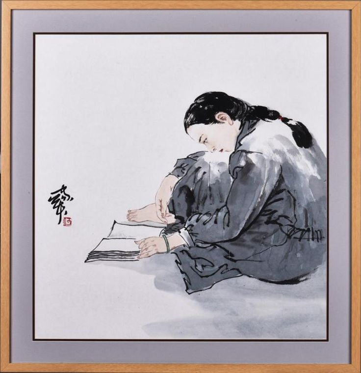 HE JIAYING: INK AND COLOR ON PAPER PAINTING Estimated Price: $300 - $600 Description: Ink and color on paper, framed. The painting depicts a girl reading a book on the ground, with artist signature and mark He Jiaying on the left. Length: 24 in (61.0 cm) Width: 23 in (58.4 cm)