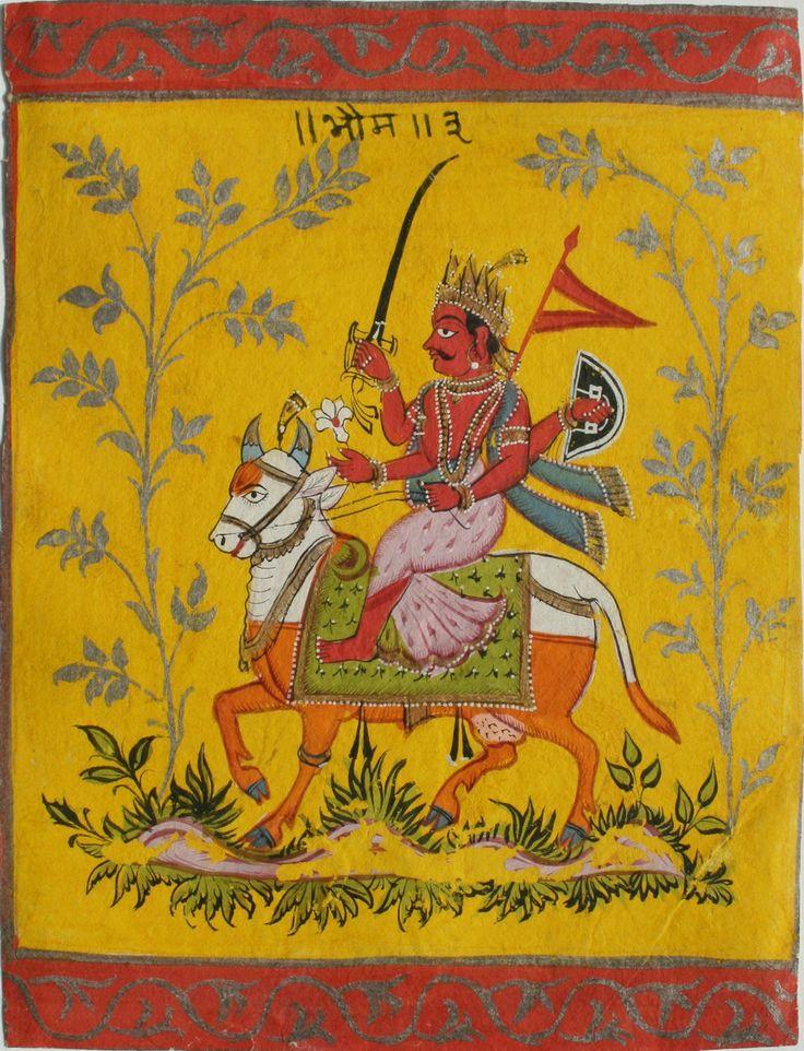 Mangala. In Vedic astrology the planet Mars. The celibate God of War, he is red, rides a Ram (here a bull), holding a mace, a lotus, a spear (and trident ?). e. 19th C. color with silver on wasil.