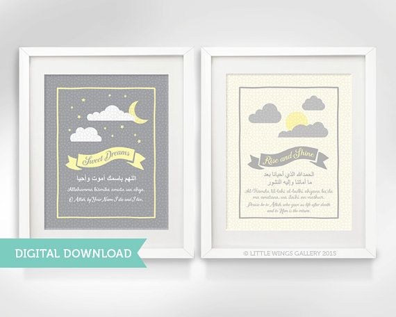 Digital Download Duas For Sleeping and by LittleWingsGallery