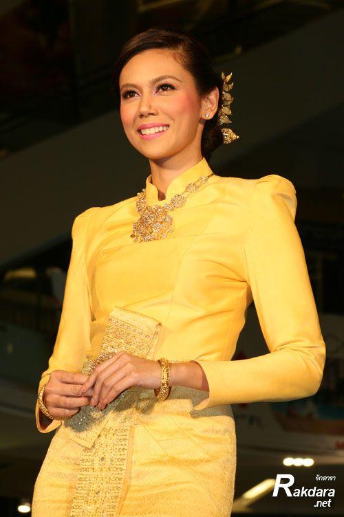 yellow thai dress