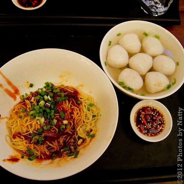 Yellow Noodles With Fish Balls Soup @Li Xin Teochew Fishball Soup (SG)