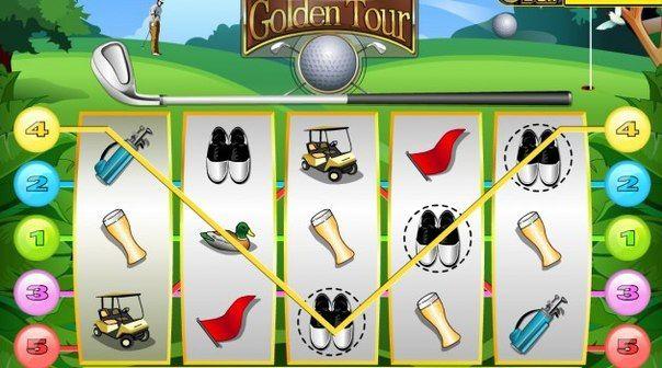 Видеослот Golden Tour  Игровой автомат Golden Tour (Золотой Тур) - популярная игра от Playtech, которая содержит пять барабанов, позволяющих играть на пяти линиях одновременно. Тематика игрового автомата выдержана в стиле одной из самых любимых игр богачей — гольфа. Поэтому вовсе не удивительно, что среди стандартных символов игровых автоматов можно найти и весьма необычные, такие как: обувь и мячи для гольфа, специальные сумки для клюшек и гольф кары.
