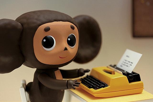 Cheburashka... Photo by Criss Garcia #toy #cheburashka