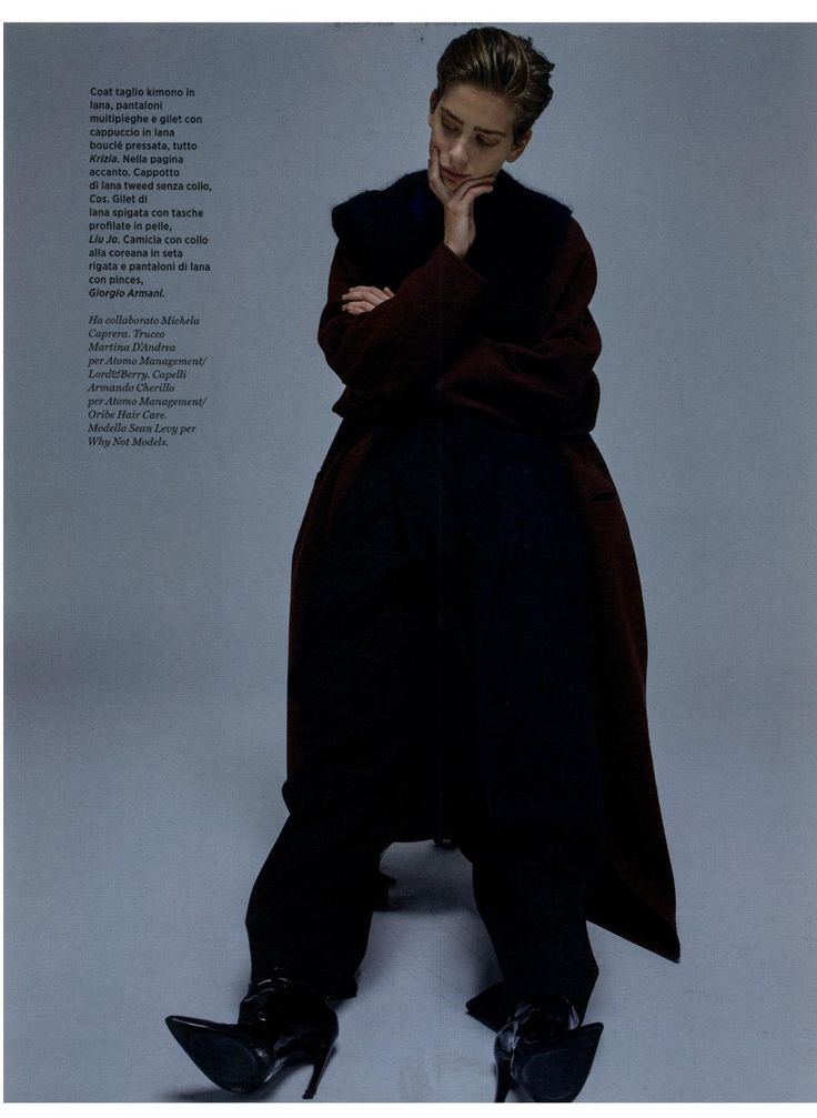 Amica December issue features a Krizia Fall-Winter 2016-17 total look #krizia