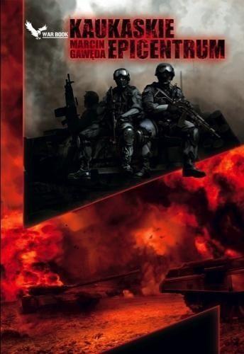 Szczotka wyciora włosiana do broni kal. 7 mm | Sklep militarny, myśliwski - http://military-zone.sklep.pl/p3404,szczotka-wyciora-wlosiana-do-broni-kal-7-mm.html