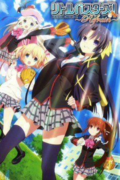 Little Busters!: Refrain