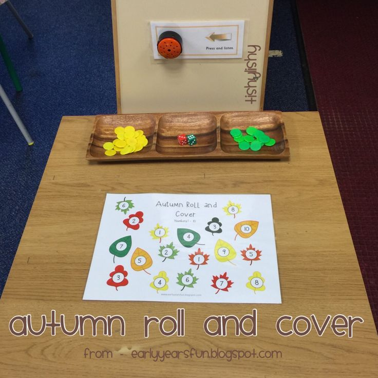 Autumn roll and write game from earlyyearsfun.blogspot.com