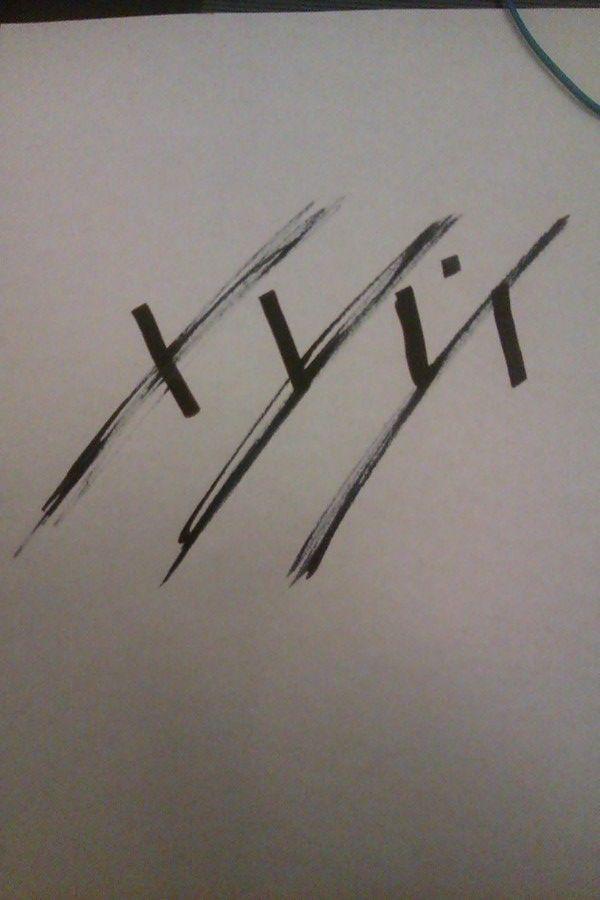 Calligraphy shorts on Behance