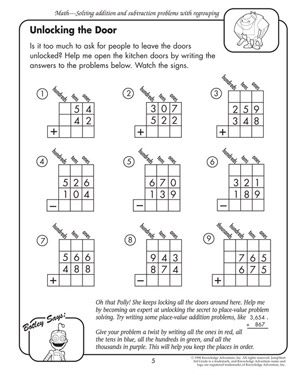 Printables 3rd Grade Printable Math Worksheets unlocking the door printable math worksheet for third graders problems doors answers correct worksheets printables addition and subtraction kids kitchens 3