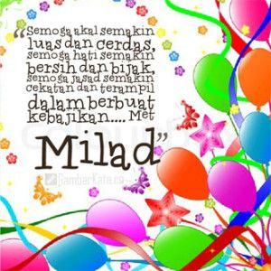 Gambar Ucapan Selamat Ulang Tahun Islami