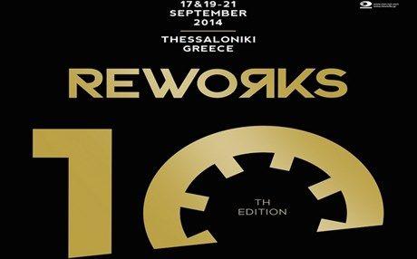 Σκέψεις: 10 χρόνια Reworks και τα πρώτα ονόματα του Φεστιβά...