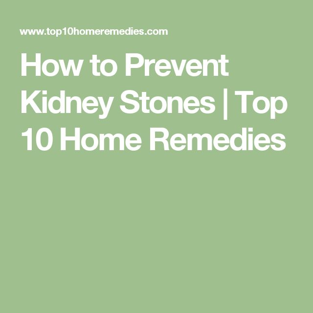 how to know the kidney stone