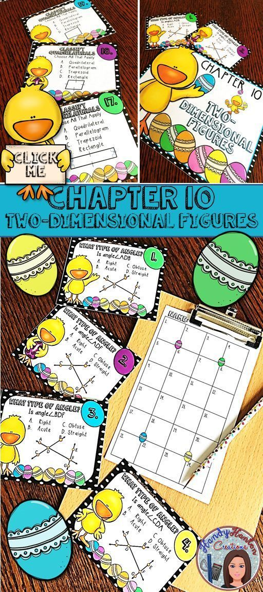 "Chapter 10 ""Go Math"" inspired Two-Dimensional Figures Review Game For Upper Elementary Math Classrooms. Topics: Classify Triangles, Quadrilaterals, Lines, Angles, and Shapes. Also, Identify Lines of Symmetry."