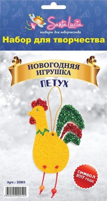 Санта Лючия Новогодняя игрушка Петух