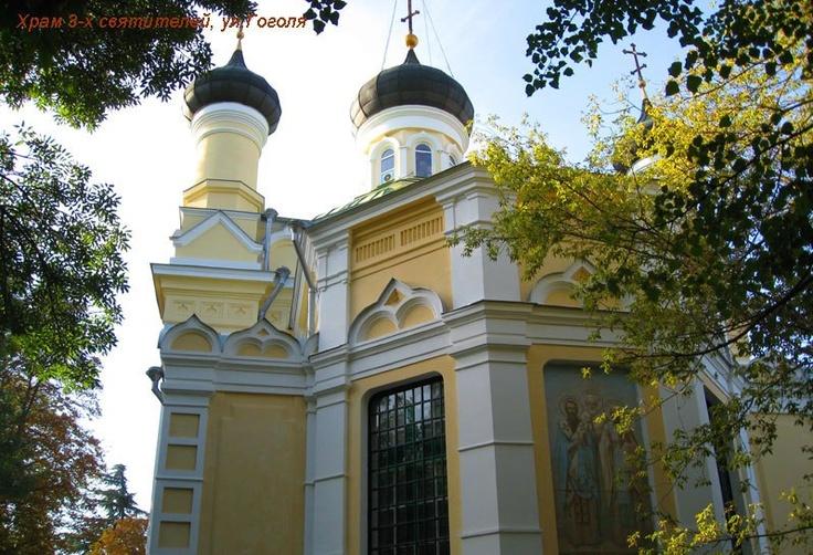 Simferopol city center http://www.simferopolapartments.com/