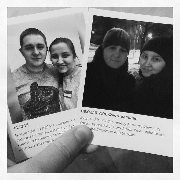 #пополнение #нашей #маленькой #коллекции #совместныхфото #семья #family #шмели #щекастики #boft #instamag #instaphotos #like4like #likeforlikes by tatyana_shmeleva