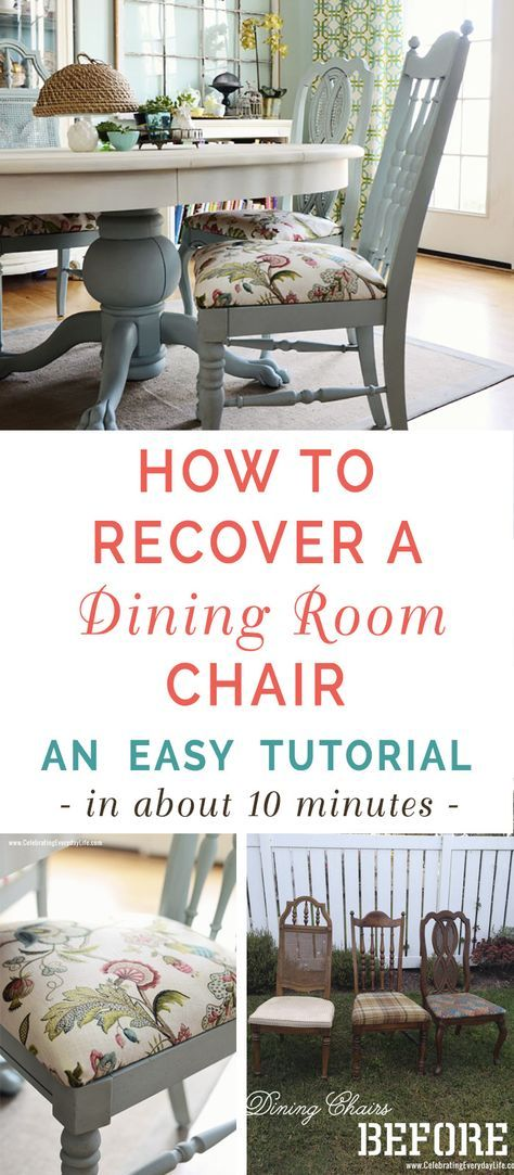 Let me show you How to Recover a Dining Room Chair with this simple tutorial. No special tools or skills required! You can make a huge difference in your home with this easy seat cover DIY project! via @jencarrollva