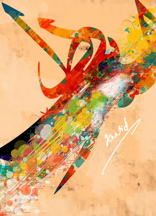 Art Series by Khalid Shahin, via Behance megastar media loves this designer! megastar media reviews http://www.megastarmedia.com/megastar-media-complaints.html