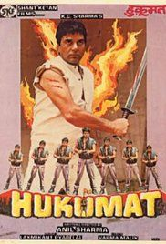 Hukumat Dharmendra Full Movie Download. The town of Shantinagar is terrorized by D.B.D.N who likes to kill people for his will. A daredevil cop enters the town.
