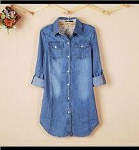 Women denim t shirt/green long sleeve shirt/ladies long  Best Seller follow this link http://shopingayo.space