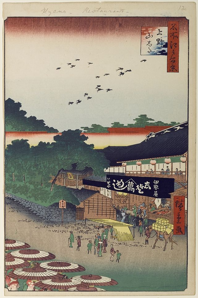 Hiroshige - One Hundred Famous Views of Edo Spring 12 Ueno Yamashita (上野山した?)	Iseya restaurant, temples	Published in the month after Hiroshige's death; composition probably based on his sketches but probably completed by Hiroshige II	1858 / 10	Ueno, Taitō