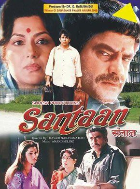 Santaan Hindi Movie Online - Jeetendra, Moushumi Chatterjee, Deepak Tijori, Neelam, Johnny Lever, Prem Chopra and Laxmikant Berde. Directed by Narayana Rao Dasari. Music by Anand Chitragupth. 1993 [U] ENGLISH SUBTITLE