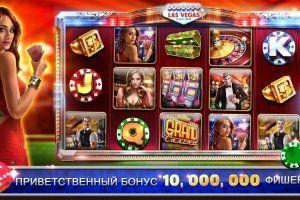 Free casino slot games com
