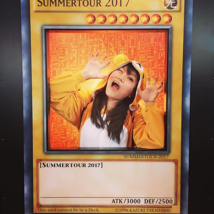 Most powerful card in the game comic con 2017 lmao yu