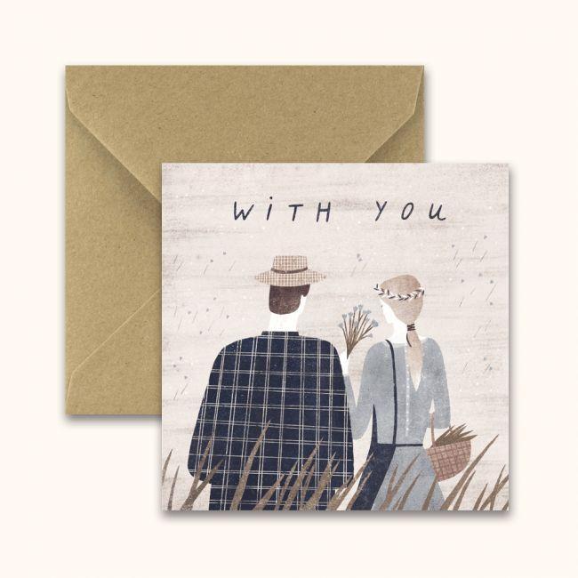 S tebou