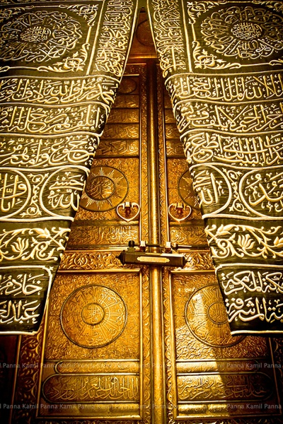 Beautiful. Door of Kaaba (also known as the Sacred House), in Mecca, Saudi Arabia.The most sacred site in Islam.