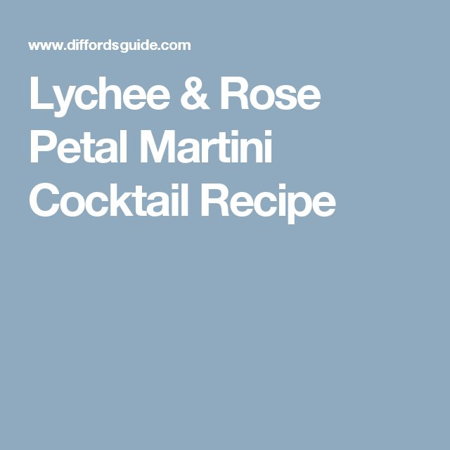 Lychee & Rose Petal Martini Cocktail Recipe