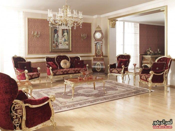 صالونات تركية حديثة كلاسيك ومودرن مدهب بسيطة وفخمة قصر الديكور Classic Dining Room Modern Dining Room Holiday Room