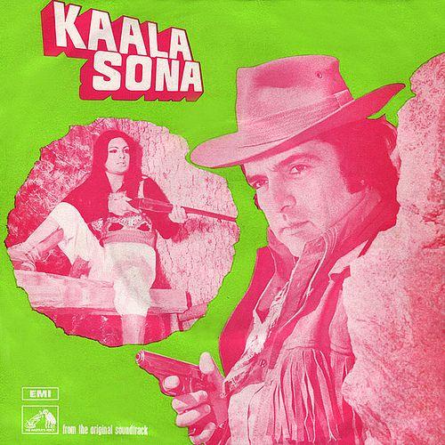 Rahul Dev Burman: Kaala Sona (1974)