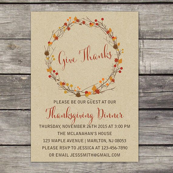 YOU PRINT Thanksgiving Dinner Invitation - Rustic Thanksgiving Invitations, Thanksgiving Invitations - Turkey Day - 102