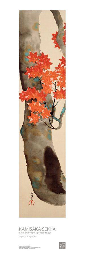 Autumn maple kamisaka sekka poster gallery shop art gallery nsw
