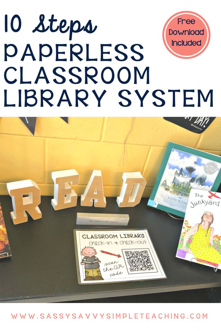 FREE DOWNLOAD INCLUDED! 10 Steps to starting a Paperless Classroom Library System! Easy to follow directions using Google or Microsoft Forms and a QR Code to track student check-in or check-out of classroom library books.