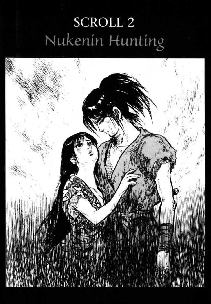 the legend of kamui - Shirato Sanpei