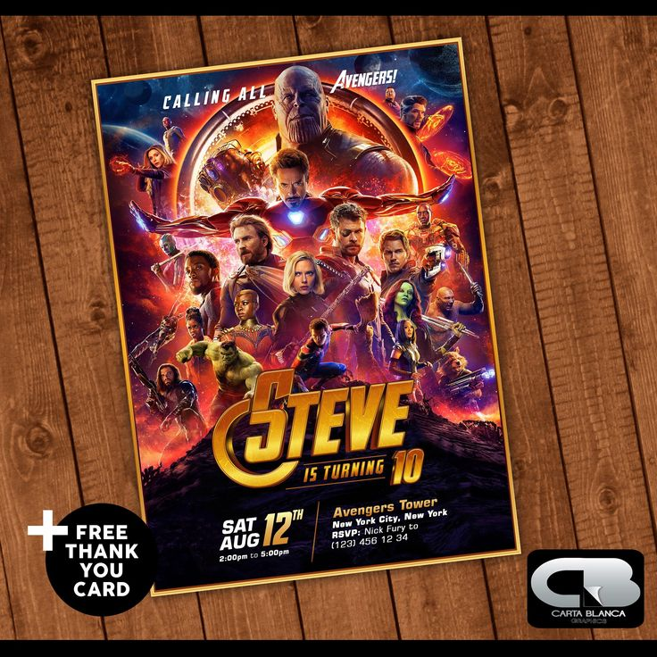 Avengers invitation with thank you card digital download