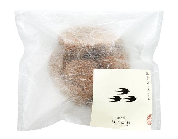 DESIGN DESIGN デザインデザイン/白井剛暁 » WORKS » HIEN