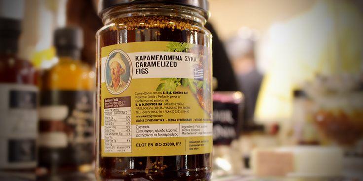 Μια ιδιαίτερη μαρμελάδα από την Εύβοια που πειραματίζεται με το σύκο τονίζοντας την προσπάθεια που γίνεται τα τελευταία χρόνια για νέα προϊόντα.