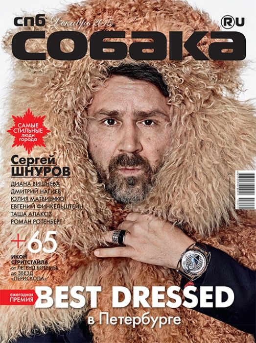 Коллекционный номер с тремя обложками. Collection issue with 3 covers: Nagiev, Shnurov & Shnurov+Nagiev in Best Dressed in St.Petersburg Rating. #Сергей_Шнуров  #Sergey_Shnurov #Дмитрий_Нагиев #Dmitryi_Nagiev #Диана_Вишнева #Diana_Vishneva #art_fashion #style #celebrities #inspiration #fashion #it_girls #streetstyle #chic #contest #bestdressed #sobaka_ru #Saint_Petersburg #Арт+Фэшн #стритстайл #Петербург #стиль #мода #звезды #собака_ru
