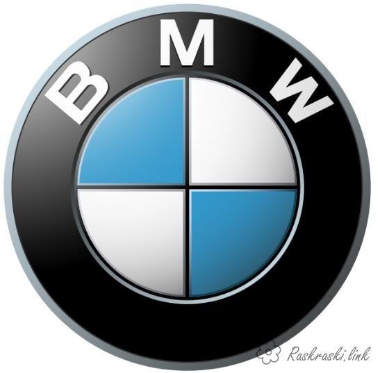 Pin By Raskraski Link On раскраски бренды автомобилей Bmw