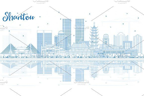 #Outline #Shantou #China #City #Skyline by Igor Sorokin on @creativemarket