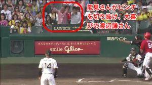 渡辺謙 能見サンがピンチ脱出大興奮 クライマックスシリーズ #hanshin #tigers #阪神タイガース