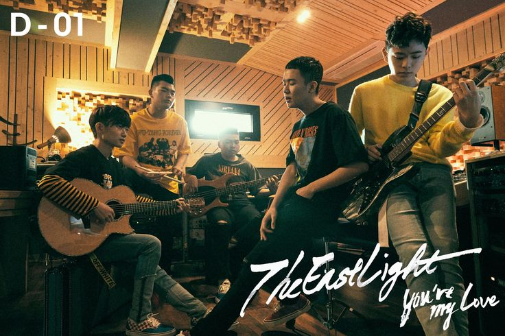 the east light you are my love, the east light kpop profile, the east light members, the east light lee woojin, the east light 2017 comeback, the east light teaser image