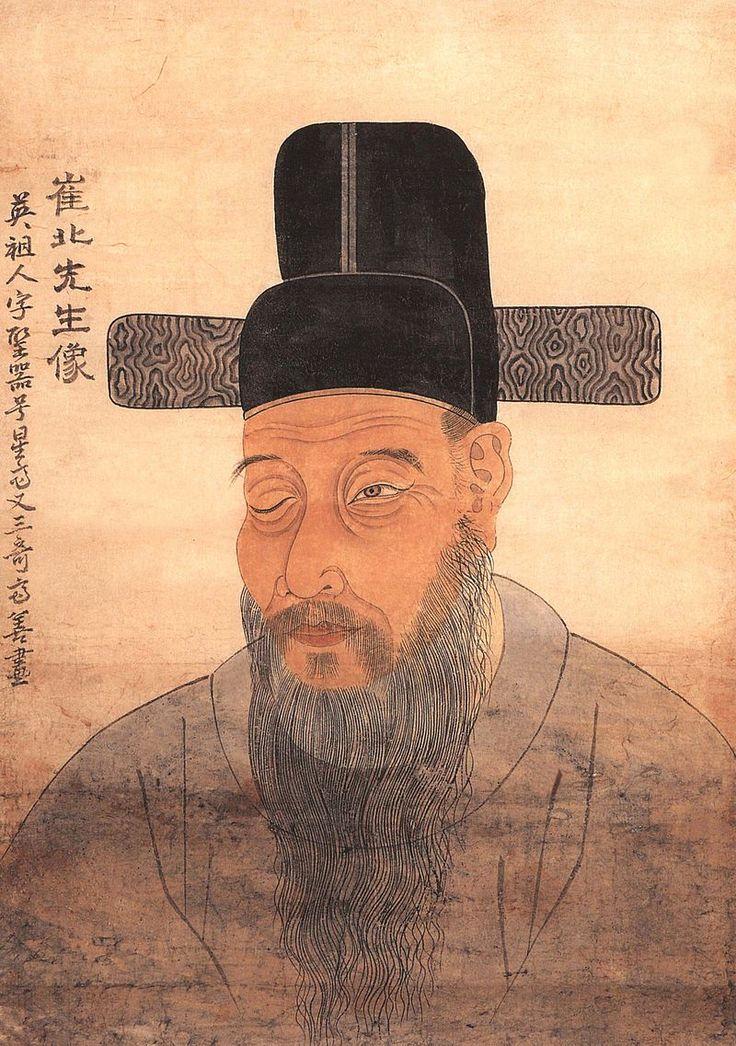 Choi Buk, Portrait.jpg