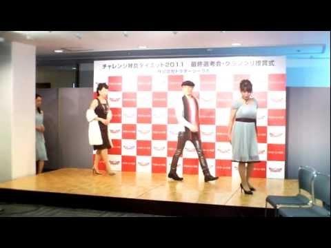 【チャレンジ禅食ダイエット2011】 ザ・ダイジェスト